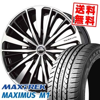 225/60R17 99V MAXTREK マックストレック MAXIMUS M1 マキシマス エムワン BADX LOXARNY TARKUS バドックス ロクサーニ タルカス サマータイヤホイール4本セット