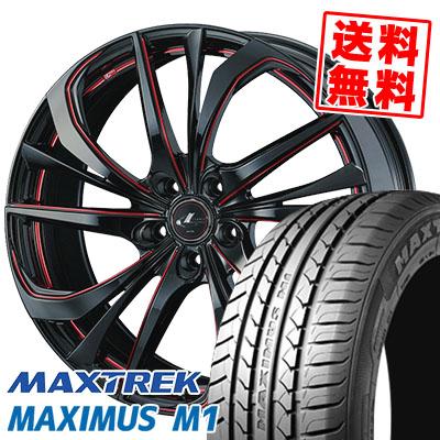 225/55R17 101V XL MAXTREK マックストレック MAXIMUS M1 マキシマス エムワン weds LEONIS TE ウェッズ レオニス TE サマータイヤホイール4本セット