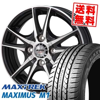 155/55R14 69V MAXTREK マックストレック MAXIMUS M1 マキシマス エムワン JP STYLE Vogel JPスタイル ヴォーゲル サマータイヤホイール4本セット