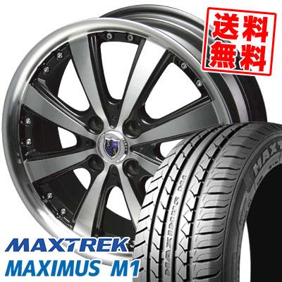 195/55R16 87V MAXTREK マックストレック MAXIMUS M1 マキシマス エムワン STEINER VS-5 シュタイナー VS5 サマータイヤホイール4本セット