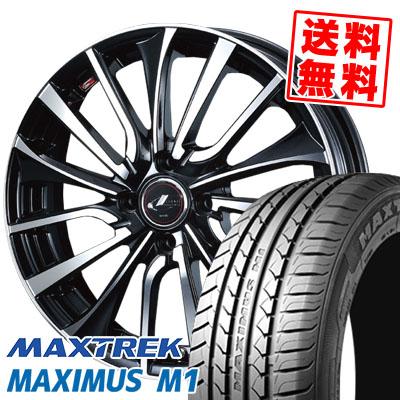 155/65R14 75T MAXTREK マックストレック MAXIMUS M1 マキシマス エムワン weds LEONIS VT ウエッズ レオニス VT サマータイヤホイール4本セット