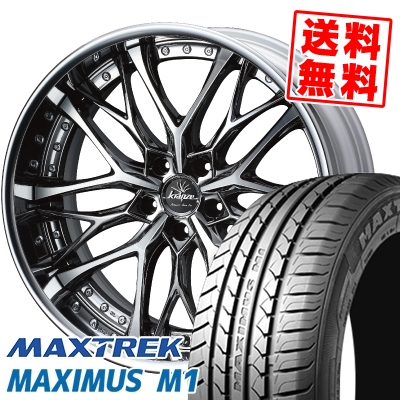 おすすめ 245/35R19 93W XL MAXTREK マックストレック M1 MAXIMUS MAXIMUS ウィーバル M1 マキシマス エムワン weds Kranze Weaval ウェッズ クレンツェ ウィーバル サマータイヤホイール4本セット, RoyalBlue:261864fc --- sitemaps.auto-ak-47.pl