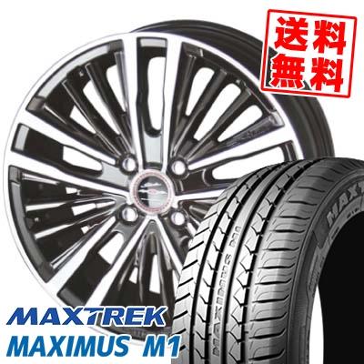 195/55R16 87V MAXTREK マックストレック MAXIMUS M1 マキシマス エムワン SHALLEN XR-75 MONOBLOCK シャレン XR75 モノブロック サマータイヤホイール4本セット
