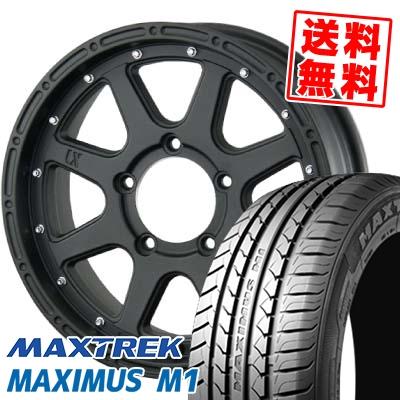225/60R17 99V MAXTREK マックストレック MAXIMUS M1 マキシマス エムワン XTREME-J エクストリーム ジェイ サマータイヤホイール4本セット