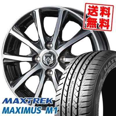 155/65R14 75T MAXTREK マックストレック MAXIMUS M1 マキシマス エムワン weds RIZLEY ZM ウェッズ ライツレー ゼットエム サマータイヤホイール4本セット