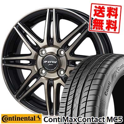 205/45R16 CONTINENTAL コンチネンタル ContiMaxContact MC5 コンチマックスコンタクト MC5 JP STYLE JERIVA JPスタイル ジェリバ サマータイヤホイール4本セット
