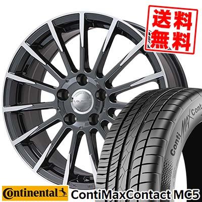 225/45R17 CONTINENTAL コンチネンタル ContiMaxContact MC5 コンチマックスコンタクト MC5 Leyseen F-XV レイシーン FX-V サマータイヤホイール4本セット