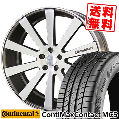 265/30R22 CONTINENTAL コンチネンタル ContiMaxContact MC5 コンチマックスコンタクト MC5 Lowenhart LW10 レーベンハート LW10 サマータイヤホイール4本セット