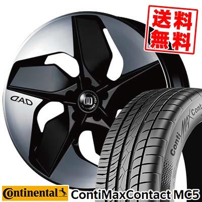 265/30R22 CONTINENTAL コンチネンタル ContiMaxContact MC5 コンチマックスコンタクト MC5 GARSON D.A.D VORTESTAR ギャルソン D.A.D ボルテスター サマータイヤホイール4本セット