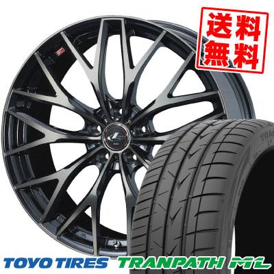 205/65R15 94H TOYO TIRES トーヨー タイヤ TRANPATH ML トランパスML weds LEONIS MX ウェッズ レオニス MX サマータイヤホイール4本セット