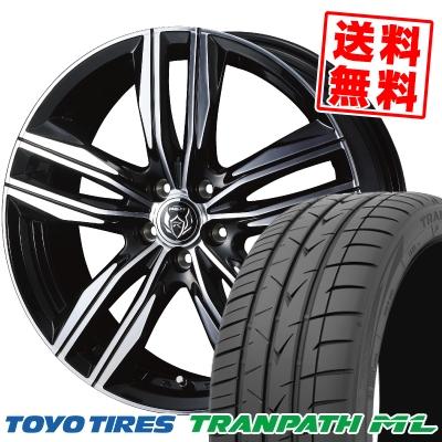 205/50R17 93V XL TOYO TIRES トーヨー タイヤ TRANPATH ML トランパスML WEDS RIZLEY DS ウェッズ ライツレー DS サマータイヤホイール4本セット