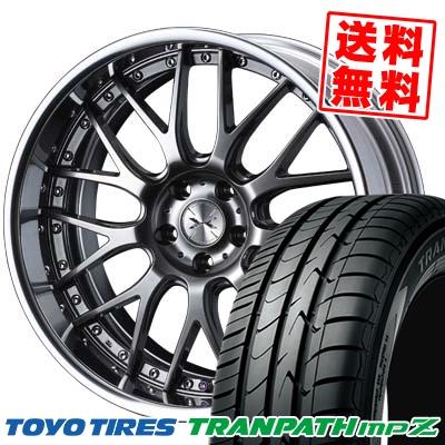 225/55R18 98V TOYO TIRES トーヨー タイヤ TRANPATH mpZ トランパス mpZ weds MAVERICK 709M ウエッズ マーべリック 709M サマータイヤホイール4本セット【取付対象】