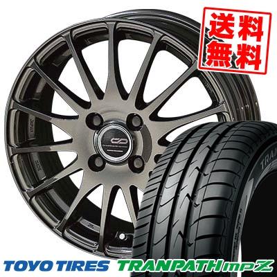 185/65R15 88H TOYO TIRES トーヨー タイヤ TRANPATH mpZ トランパス mpZ ENKEI CREATIVE DIRECTION CDF1 エンケイ クリエイティブ ディレクション CD-F1 サマータイヤホイール4本セット