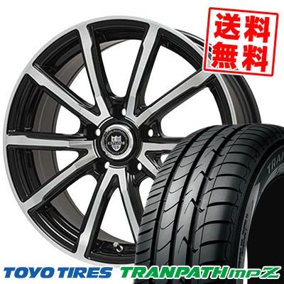 195/65R15 TOYO TIRES トーヨー タイヤ TRANPATH mpZ トランパス mpZ EXPLODE-BPV エクスプラウド BPV サマータイヤホイール4本セット