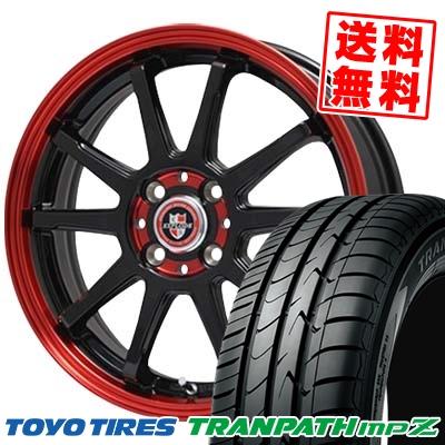 185/60R15 TOYO TIRES トーヨー タイヤ TRANPATH mpZ トランパス mpZ EXPRLODE-RBS エクスプラウド RBS サマータイヤホイール4本セット