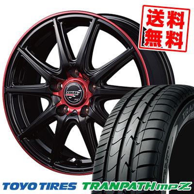 215/55R18 99V TOYO TIRES トーヨー タイヤ TRANPATH mpZ トランパス mpZ FINALSPEED GR-Volt ファイナルスピード GRボルト サマータイヤホイール4本セット