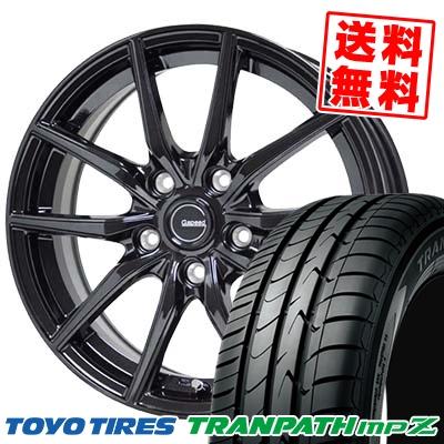 225/55R17 TOYO TIRES トーヨー タイヤ TRANPATH mpZ トランパス mpZ G.speed G-02 Gスピード G-02 サマータイヤホイール4本セット【取付対象】