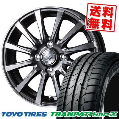 175/65R15 84H TOYO TIRES トーヨー タイヤ TRANPATH mpZ トランパス mpZ CEREBRO JB12 セレブロ JB12 サマータイヤホイール4本セット