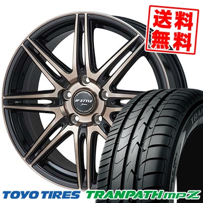 205/55R16 TOYO TIRES トーヨー タイヤ TRANPATH mpZ トランパス mpZ JP STYLE JERIVA JPスタイル ジェリバ サマータイヤホイール4本セット