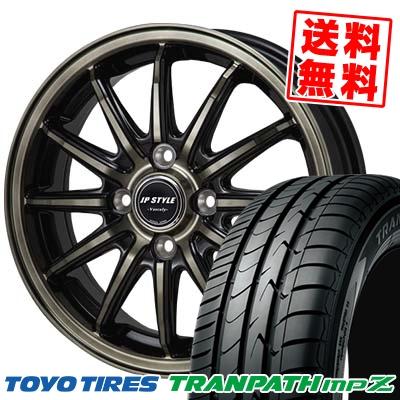175/60R15 TOYO TIRES トーヨー タイヤ TRANPATH mpZ トランパス mpZ JP STYLE Vercely JPスタイル バークレー サマータイヤホイール4本セット