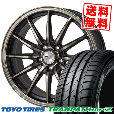 205/55R16 TOYO TIRES トーヨー タイヤ TRANPATH mpZ トランパス mpZ JP STYLE Vercely JPスタイル バークレー サマータイヤホイール4本セット