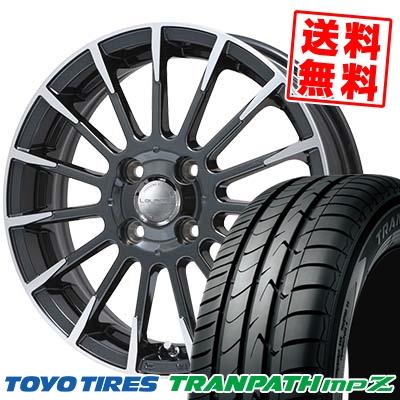 165/65R14 TOYO TIRES トーヨー タイヤ TRANPATH mpZ トランパス mpZ Leyseen F-XV レイシーン FX-V サマータイヤホイール4本セット