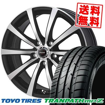 205/55R16 TOYO TIRES トーヨー タイヤ TRANPATH mpZ トランパス mpZ JP STYLE MBS JPスタイル MBS サマータイヤホイール4本セット