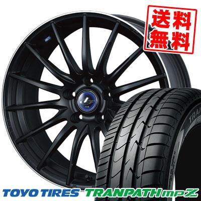 205/50R17 93V TOYO TIRES トーヨー タイヤ TRANPATH mpZ トランパス mpZ weds LEONIS NAVIA 05 ウエッズ レオニス ナヴィア 05 サマータイヤホイール4本セット