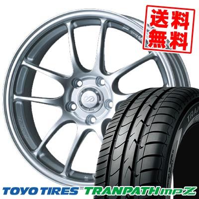 205/50R17 93V TOYO TIRES トーヨー タイヤ TRANPATH mpZ トランパス mpZ ENKEI PerformanceLine PF-01 エンケイ パフォーマンスライン PF01 サマータイヤホイール4本セット【取付対象】
