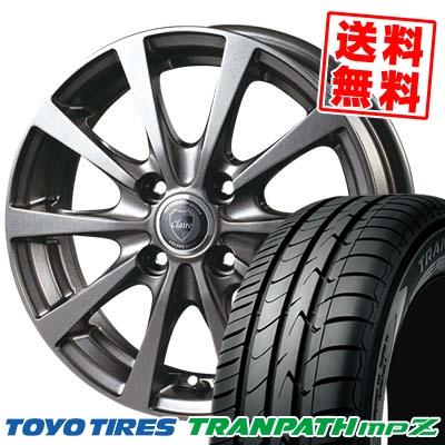 175/60R15 81H TOYO TIRES トーヨー タイヤ TRANPATH mpZ トランパス mpZ CLAIRE RG10 クレール RG10 サマータイヤホイール4本セット
