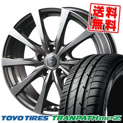 215/65R15 96H TOYO TIRES トーヨー タイヤ TRANPATH mpZ トランパス mpZ CLAIRE RG10 クレール RG10 サマータイヤホイール4本セット