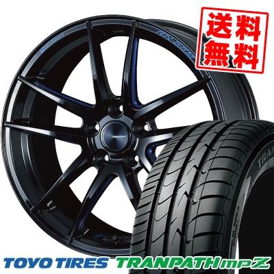 225/55R18 98V TOYO TIRES トーヨー タイヤ TRANPATH mpZ トランパス mpZ WedsSport RN-55M ウェッズスポーツ RN-55M サマータイヤホイール4本セット