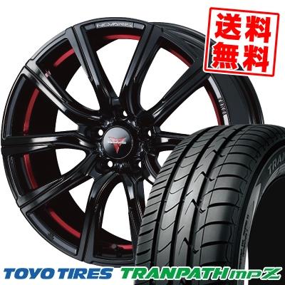 205/55R17 95V XL TOYO TIRES トーヨー タイヤ TRANPATH mpZ トランパス mpZ WEDS NOVARIS ROHGUE CB ウェッズ ノヴァリス ローグ CB サマータイヤホイール4本セット