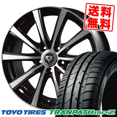 205/65R15 94H TOYO TIRES トーヨー タイヤ TRANPATH mpZ トランパス mpZ Razee XV レイジー XV サマータイヤホイール4本セット