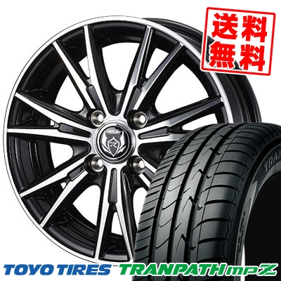 175/60R15 81H TOYO TIRES トーヨー タイヤ TRANPATH mpZ トランパス mpZ WEDS RIZLEY DK ウェッズ ライツレーDK サマータイヤホイール4本セット