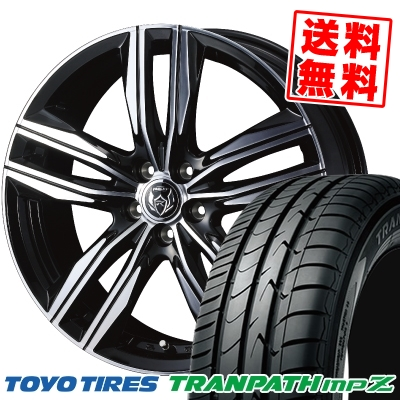 225/50R18 95V TOYO TIRES トーヨー タイヤ TRANPATH mpZ トランパス mpZ WEDS RIZLEY DS ウェッズ ライツレー DS サマータイヤホイール4本セット