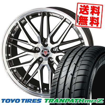 225/50R17 98V TOYO TIRES トーヨー タイヤ TRANPATH mpZ トランパス mpZ STEINER LMX シュタイナー LMX サマータイヤホイール4本セット