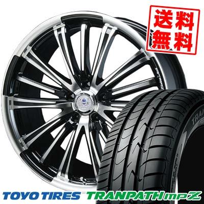 225/55R18 98V TOYO TIRES トーヨー タイヤ TRANPATH mpZ トランパス mpZ BAHNS TECK VR-01 バーンズテック VR01 サマータイヤホイール4本セット