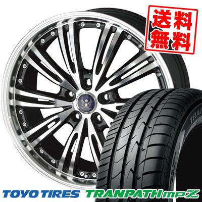 225/55R18 98V TOYO TIRES トーヨー タイヤ TRANPATH mpZ トランパス mpZ STEINER WX5 シュタイナー WX5 サマータイヤホイール4本セット