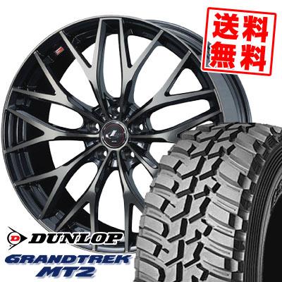 225/75R16 103/100Q DUNLOP ダンロップ GRANDTREK MT2 グラントレック MT2 weds LEONIS MX ウェッズ レオニス MX サマータイヤホイール4本セット