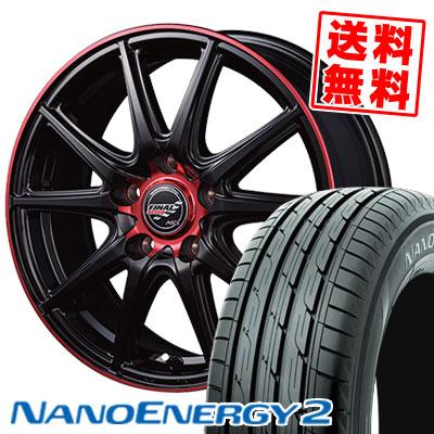 215/40R18 89W XL TOYO TIRES トーヨー タイヤ NANOENERGY2 ナノエナジー2 FINALSPEED GR-Volt ファイナルスピード GRボルト サマータイヤホイール4本セット