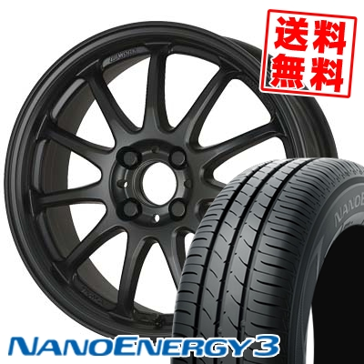 165/50R15 73V TOYO TIRES トーヨー タイヤ NANOENERGY3 ナノエナジー3 WORK EMOTION 11R ワーク エモーション 11R サマータイヤホイール4本セット