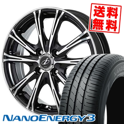 165/50R15 TOYO TIRES トーヨー タイヤ NANOENERGY3 ナノエナジー3 5ZIGEN INPERIO X-5 5ジゲン インペリオ X-5 サマータイヤホイール4本セット