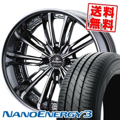 165/50R16 75V TOYO TIRES トーヨー タイヤ NANOENERGY3 ナノエナジー3 weds Krenze Acuerdo 2piece ウェッズ クレンツェ アクエルド 2ピース サマータイヤホイール4本セット