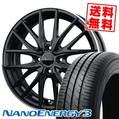 165/50R15 TOYO TIRES トーヨー タイヤ NANOENERGY3 ナノエナジー3 Precious AST M1 プレシャス アスト M1 サマータイヤホイール4本セット
