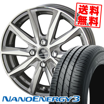 155/65R13 73S TOYO TIRES トーヨー タイヤ NANOENERGY3 ナノエナジー3 SMACK BASALT スマック バサルト サマータイヤホイール4本セット