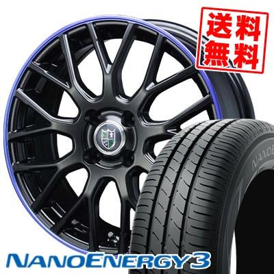 165/55R15 TOYO TIRES トーヨー タイヤ NANOENERGY3 ナノエナジー3 Bahnsport Type902 バーンシュポルト タイプ902 サマータイヤホイール4本セット