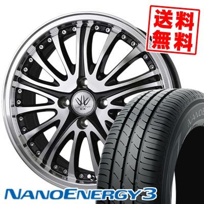 165/50R16 75V TOYO TIRES トーヨー タイヤ NANOENERGY3 ナノエナジー3 BADX LOXARNY EX BYRONAVENGER バドックス ロクサーニ EX バイロンアベンジャー サマータイヤホイール4本セット