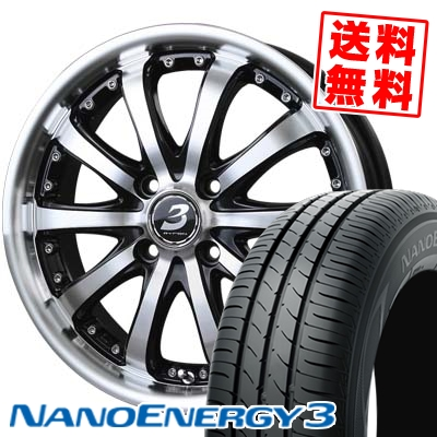 165/50R15 73V TOYO TIRES トーヨー タイヤ NANOENERGY3 ナノエナジー3 BADX LOXARNY EX BYRON STINGER バドックス ロクサーニ EX バイロンスティンガー サマータイヤホイール4本セット