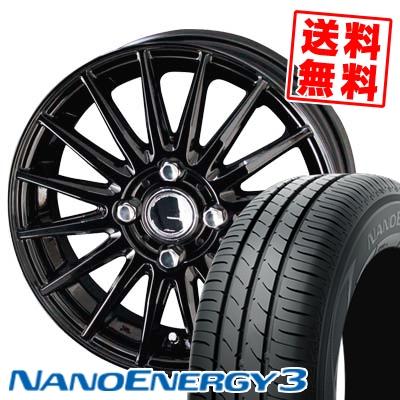 165/50R15 73V TOYO TIRES トーヨー タイヤ NANOENERGY3 ナノエナジー3 CIRCLAR VERSION DF サーキュラー バージョン DF サマータイヤホイール4本セット